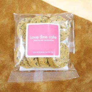 ラブタイムカフェ。ヘーゼルナッツコーヒーのクッキーのパッケージ