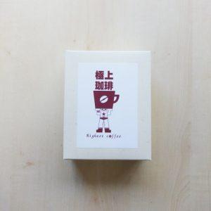 ラブタイムカフェ。極上珈琲(4杯分)パッケージ