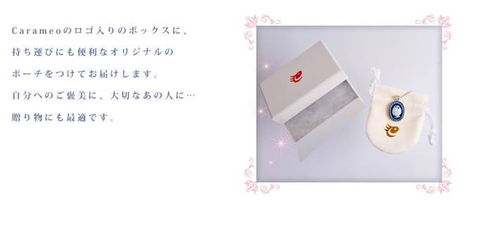 carameo(キャラメオ)横顔ハローキティと薔薇のリース
