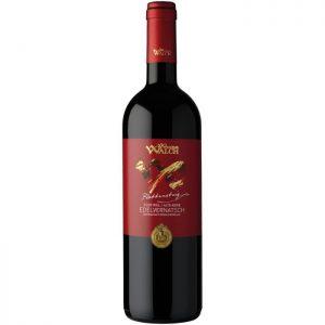 ヴィルヘルム ワルク スキアヴァ ブラッテンシュタイッグ 2019(赤ワイン)