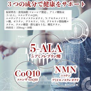 5-ALA 25mg トリポワ ブロック 30粒入