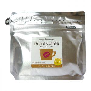 メープルシナモンのカフェインレスコーヒー