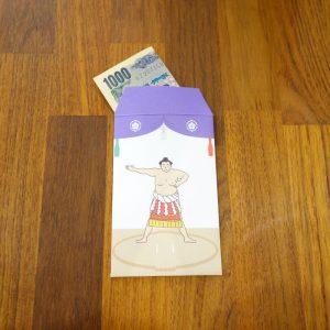 相撲 ポチ袋 横綱