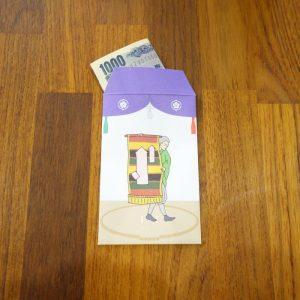 相撲 ポチ袋 呼び出し 懸賞旗