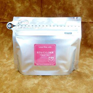 ラブタイムカフェ。カフェインレス紅茶(フレーバーティー)パッケージ
