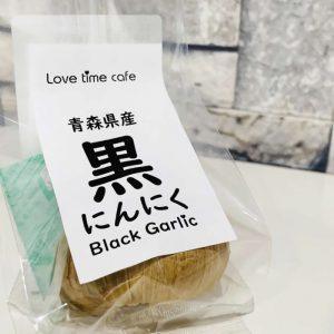ラブタイムカフェ。青森県産黒にんにく(1玉)
