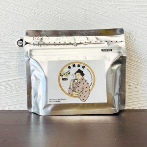 ラブタイムカフェ。相撲珈琲(フレーバーコーヒー・バニラの香り)