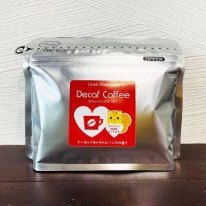 アーモンドキャラメルバニラのカフェインレスコーヒー
