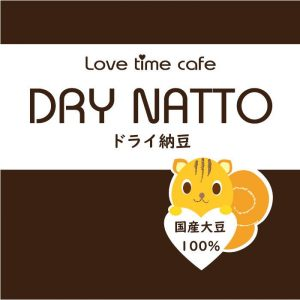 ドライ納豆(ピリ辛しょう油味)
