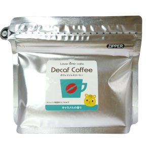 キャラメルのカフェインレスコーヒー(パッケージ)