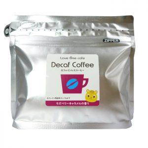 ラズベリーキャラメルのカフェインレスコーヒー(パッケージ)